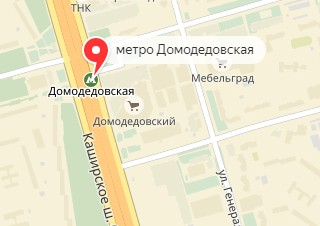 Вызов ветеринара на дом в районе метро  Домодедовская