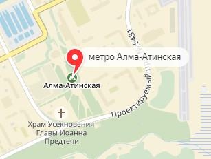 Вызов ветеринара на дом в районе метро Алма-Атинская
