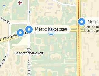 Вызов ветеринара на дом в районе метро Каховская