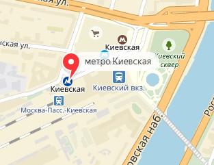Вызов ветеринара на дом в районе метро Киевская