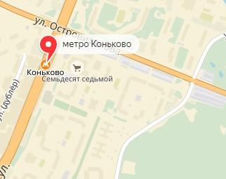 Вызов ветеринара на дом в районе метро Коньково