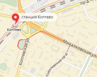 Вызов ветеринара на дом в районе метро Коптево