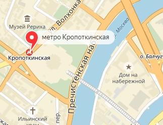 Вызов ветеринара на дом в районе метро Кропоткинская