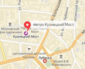 Вызов ветеринара на дом в районе метро Кузнецкий мост