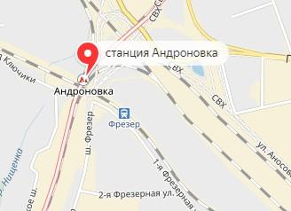Вызов ветеринара на дом в районе метро Андроновка