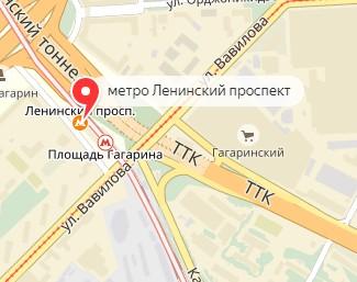 Вызов ветеринара на дом в районе метро Ленинский проспект