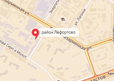 Вызов ветеринара на дом в районе метро Лефортово
