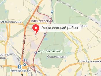 Вызов ветеринара на дом в район Алексеевский