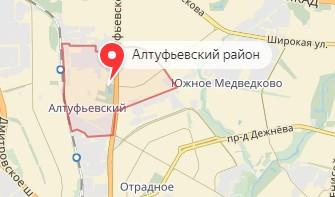 Вызов ветеринара на дом в район Алтуфьевский