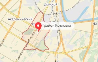 Вызов ветеринара на дом в район Котловка