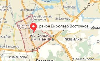 Вызов ветеринара на дом в район Бирюлёво Восточное